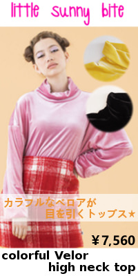 LITTLE SUNNY BITE(リトルサニーバイト) colorful Velor high neck top