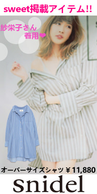 snidel(スナイデル) オーバーサイズシャツ
