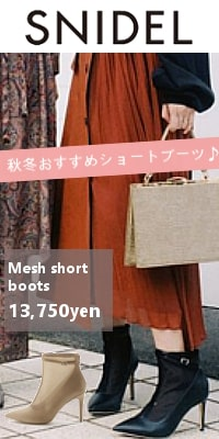 snidel(スナイデル)'メッシュショートブーツ'