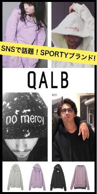 QALB カルブ