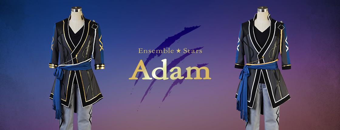 あんすた Adam