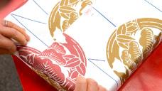 松島蒲鉾のオリジナル包装紙