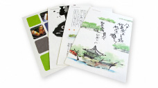 松島蒲鉾オリジナルの松島絵はがき
