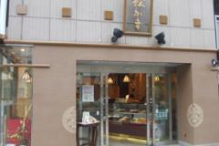松島蒲鉾本舗 仙台本店