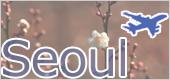 韓国化粧品通販