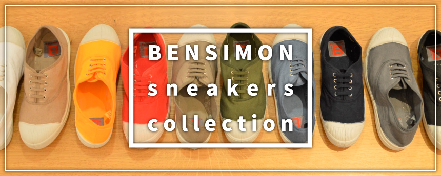 ベンシモン:sneakers collection
