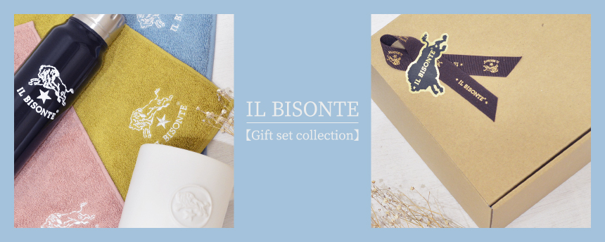イルビゾンテ:IL BISONTE 【Gift set collection】