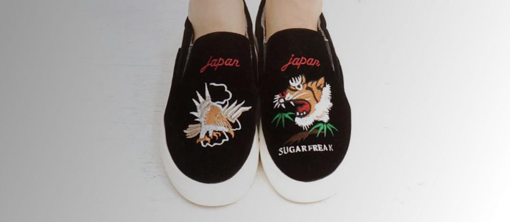 sugarfreak footwear