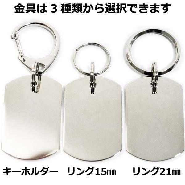 首輪への取り付けに便利な、金具付