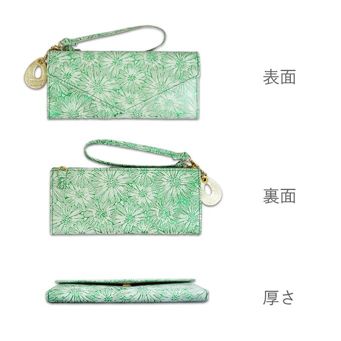 ギャルソン長財布<デイジー>グリーンカラーの表面・裏面・厚さの説明画像