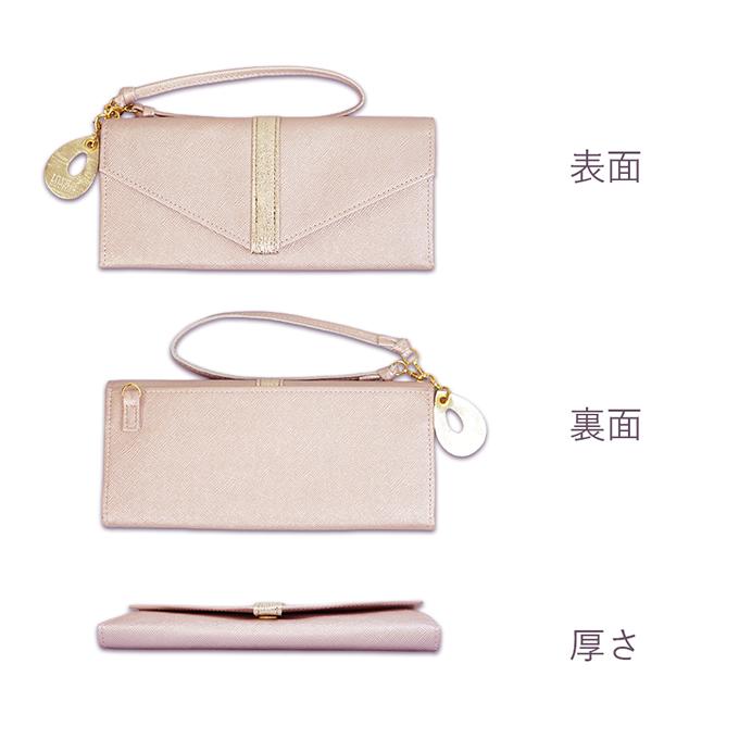 ギャルソン長財布<ラプラダ>ピンクカラーの表面・裏面・厚さの説明画像