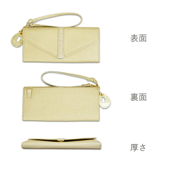 ギャルソン長財布<ラプラダ>ゴールドカラーの表面・裏面・厚さの説明画像
