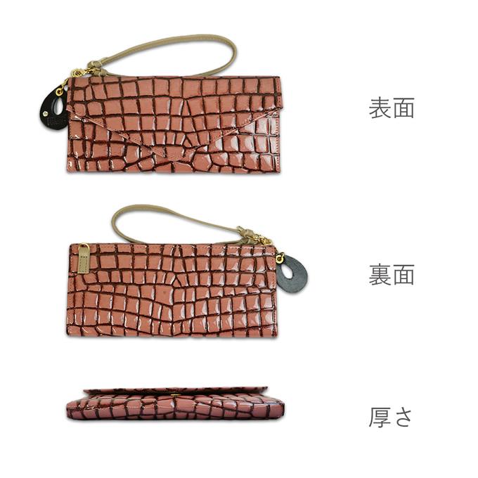 薄い!上品!おしゃれなレディース財布 ギャルソン長財布<アリゾナ>ピンクの表面、裏面、厚さの画像