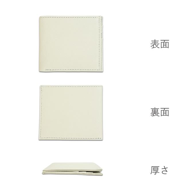 ポケットウォレット ミニ ライトグレーーカラーの表面、裏面、厚さの画像