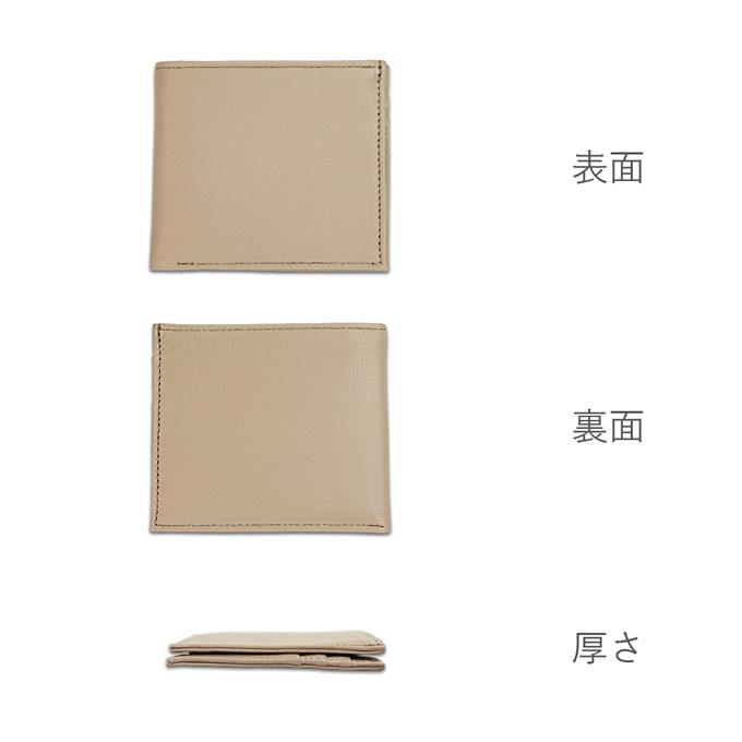 ポケットウォレット ミニ グレージューカラーの表面、裏面、厚さの画像