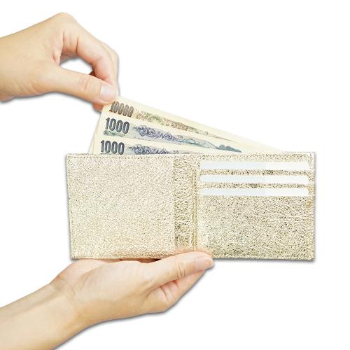ポケットウォレット ミニ シャンパンゴールドのシンプルデザインの説明画像