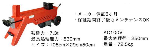 WB-1550