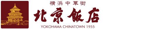 PekingHanten [北京飯店] オフィシャル SHOP