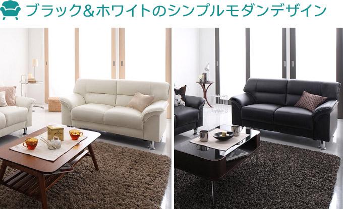 ブラック&ホワイトのシンプルモダンデザイン