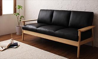 木製フレーム・木肘ソファ2
