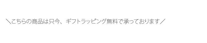 シルバーネックレス梵字ペンダントのギフトラッピングは無料です!