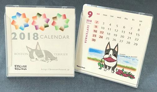 2018年版春夏秋冬卓上カレンダーFDサイズ