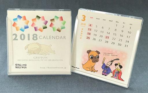 2018年版春夏秋冬GF卓上カレンダーFDサイズ