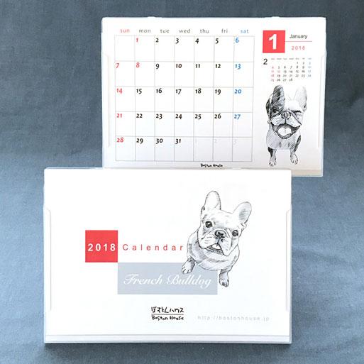 2018年版スケッチFB卓上カレンダーB6サイズ