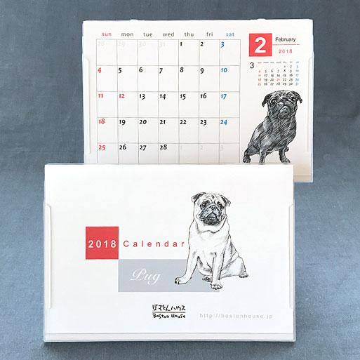 2018年版スケッチPug卓上カレンダーB6サイズ