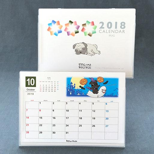 2018年版春夏秋冬Pug卓上カレンダーB6サイズ