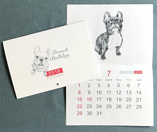 2018年版スケッチFB壁掛けカレンダー