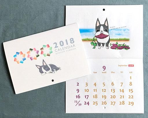 2018年版春夏秋冬壁掛けカレンダー