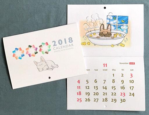 2018年版春夏秋冬FB壁掛けカレンダー