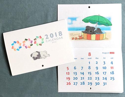 2018年版春夏秋冬Pug壁掛けカレンダー