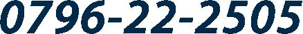 0796-22-2505