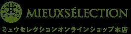 ミュウセレクション