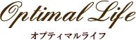 オプティマルライフ株式会社