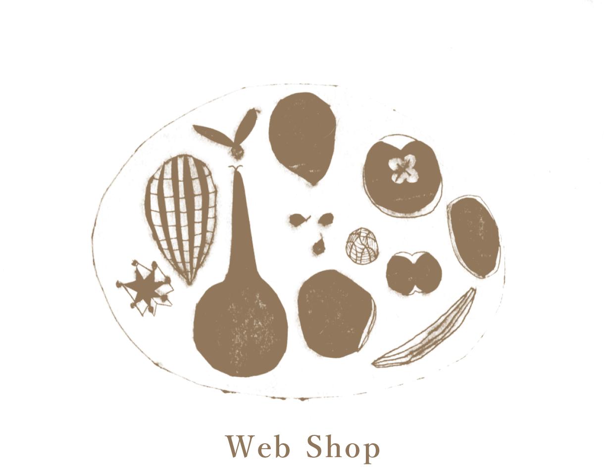 春夏秋冬 春 耕 Web SHOP