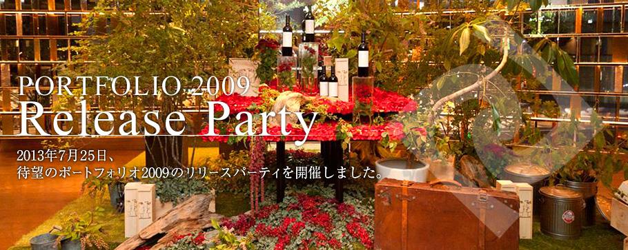 PORTFOLIO 2009 Release Party
