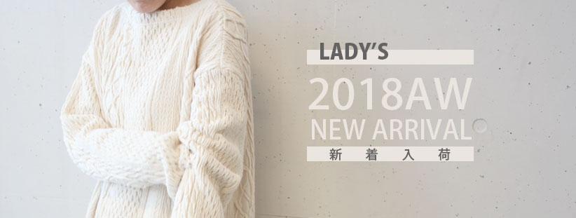 2018秋冬新入荷レディース