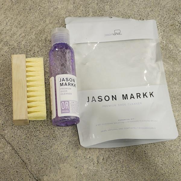 ジェイソンマーク使用プロセス