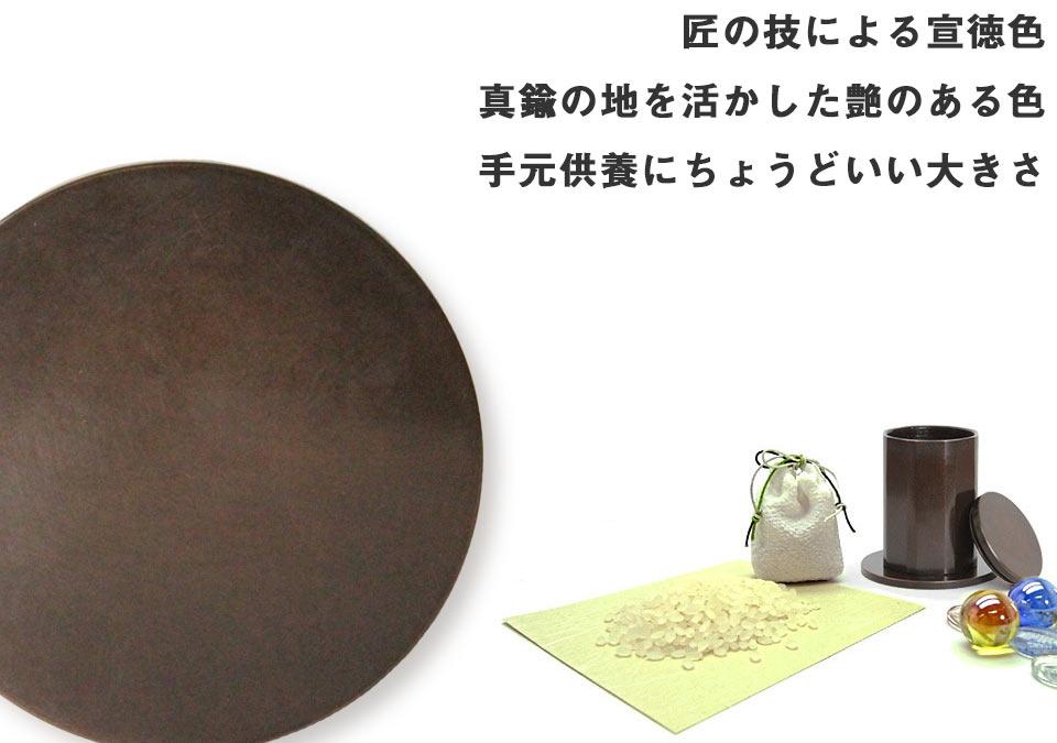 手元供養ミニ骨壷八角底部のアップと納骨容量
