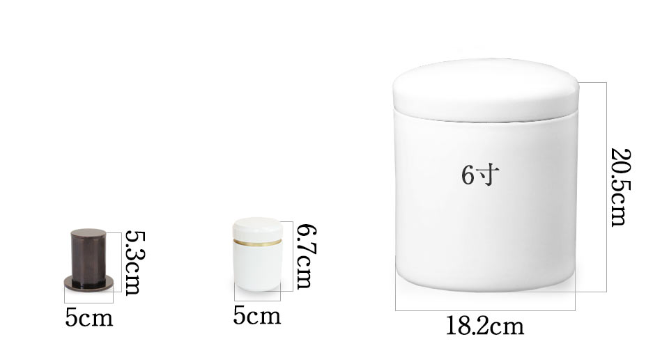 八角舎利となごみと通常の骨壷のサイズ比較