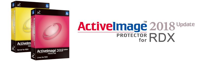 ActiveImage Protector for RDX