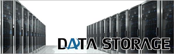 運営会社 株式会社データストレージ