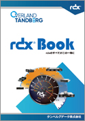 RDX資料「rdx Book」