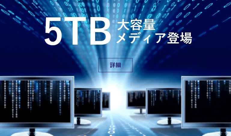 RDX 5TB