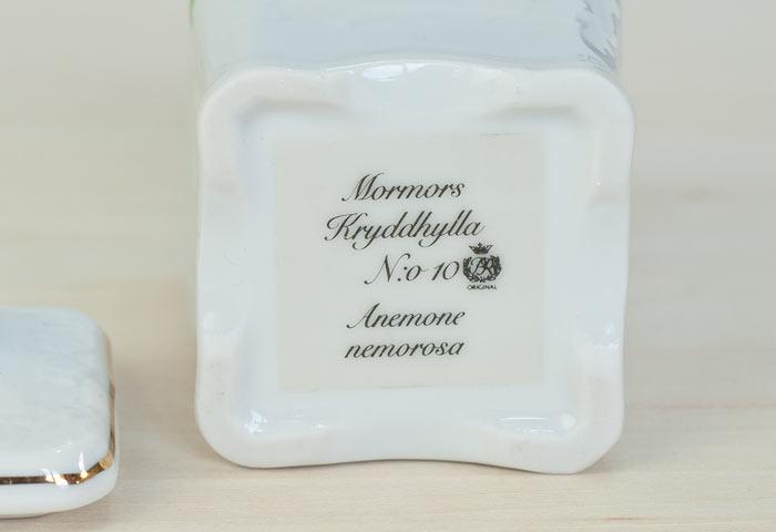Fyrklovern/Mormors Kryddhylla - 陶器のスパイスジャー(調味料入れ)クミン /スウェーデン/ビンテージ/K0030 01