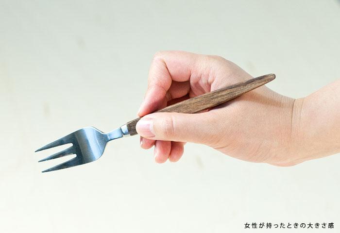 北欧で使われていた、チーク材の柄がついたディナーフォーク/ビンテージ 02