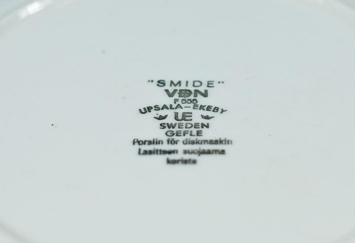 Upsala Ekeby(ウプサラエクビィ)/SMIDE(スミデ)ープレート/スウェーデン/ビンテージ/T0168 01